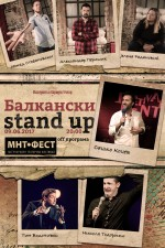 stand_up_800x1200.jpg